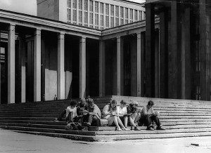 Moscow, Lenin library, spring 1982