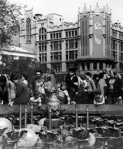 Moskva, 1. May 1982